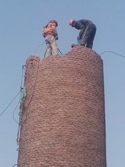 专业拆除砖烟囱工程公司
