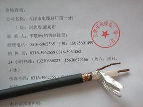 Profibus总线电缆-6XV1830-0EH10紫色2芯-厂家批发