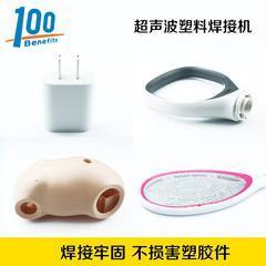pp中空板超声波焊接机 移动电源塑料焊接机