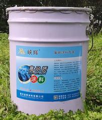 重慶氟碳漆|重慶氟碳面漆廠家