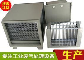 惠州厨房油烟低空排放烧烤车专用油烟净化器