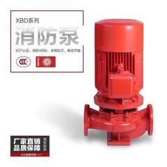 上海连成消防泵上海连成集团消防泵北京代理价格
