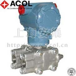 供应ACOL(安巢)WDP3851系列水压差变送器|差压变送器厂家-上海安巢