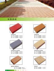 深圳混凝土透水砖 环保砖厂家