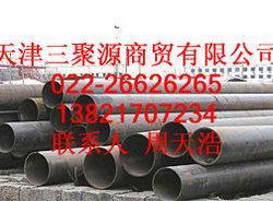 新疆16mn高压合金管--现货供应--内蒙古16mn高压无缝钢管