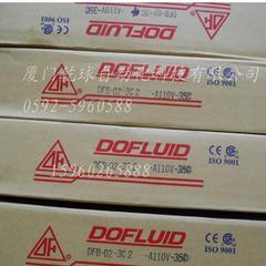 台湾原厂东峰DOFLUID双线圈电磁阀