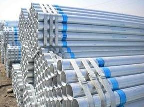 镀锌管价格DN15-DN200焊管厂家销售