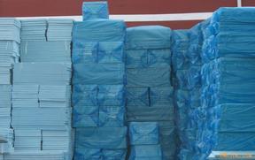 供应上海B2级阻燃挤塑板(物美价廉现货供应)