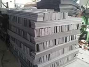 聚乙烯闭孔接缝板