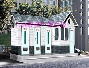 环保型移动厕所