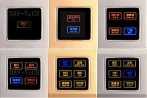 DAV-TeCHF系列触摸屏开关