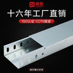 琼凯槽式防火喷塑镀锌电缆桥架 国内五大工厂就近发货