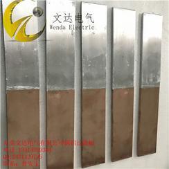 铜铝过渡板及复合板东莞文达平焊无痕光滑质量铜板文达供