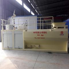 郑州市中原恒睿机械制造厂专业生产自走式客土喷播