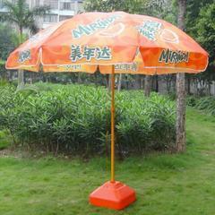 广告太阳伞印刷