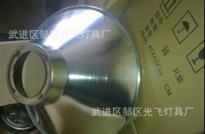 厂家生产直销有色金属灯罩