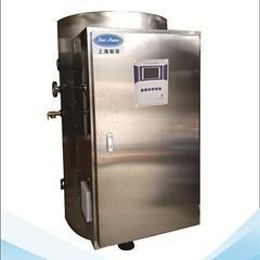 厂家生产190L200升300L320升电热水器