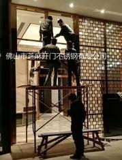 客厅现代酒店会所KTV金属雕花屏风定做不锈钢新款隔断镂空