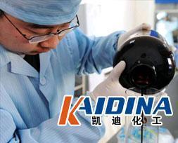 导热油修复剂_导热油清洗剂_凯迪化工KD-L801