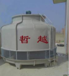 哲越+ZYST-150圆形冷却塔