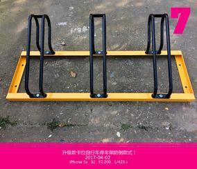九江自行车防倒型停车架卡位式系列