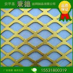 秉德 铝板网 建筑幕墙 金属板网幕墙
