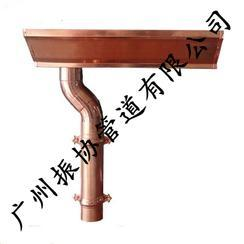 广州铜沟槽排水管H型,K型紫铜天沟
