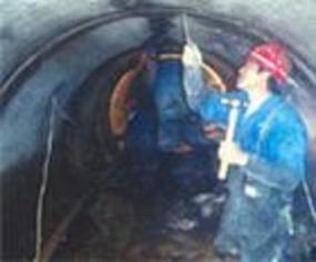 公路隧道防水堵漏