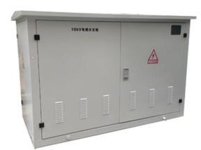 10KV双路电源供电系统