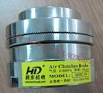 韩东特供 气动离合器/空压通轴式离合器 BTC-40型