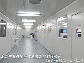 诺禾医学检验所净化工程通过CAP认证