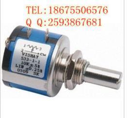 VISHAY 533-1-1 533系列 电位器