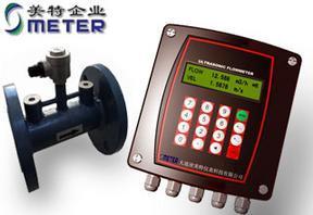 供应超声波流量计,固定式超声波流量计