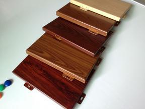 木纹铝单板_石纹铝单板厂家