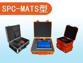 预应力混凝土梁多功能检测仪 SPC-MATS64 桥梁CT检测系统