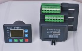 电机监控保护装置