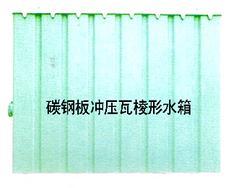 装配式钢板水箱北京麒麟公司