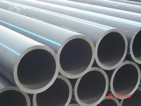 重庆PE管13110163517、四川PE给水管、云南贵州PE燃气管