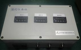 北京华夏日盛HX-RS土壤多点温度监测简单方案
