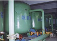 水处理地下水除铁锰设备