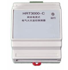 HS-L810LE 智能型单回路剩余电流式电气火灾监控探测器