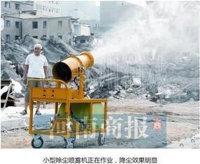 RB型降尘喷雾机