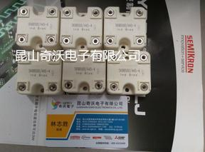 原装进口赛米控SKB30/12A1、SKD160/16等功率模块
