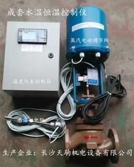 ZQSH恒温控制器水温智能控制仪智能恒温控制器