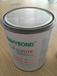 密封条3M94替代品助粘剂3M胶助粘剂 底涂剂