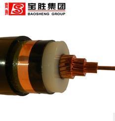 低压电力电缆 交联聚乙烯绝缘铠装YJV 22