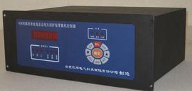 WZK消弧柜控制器