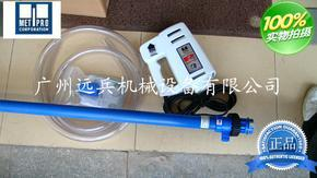 美国MET-PRO美宝插桶泵-广州远兵