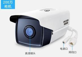 杭州海康威视监控DS-2CD3T25-I3销售安装服务
