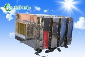 冠宇供应UV光触媒废气除臭装置